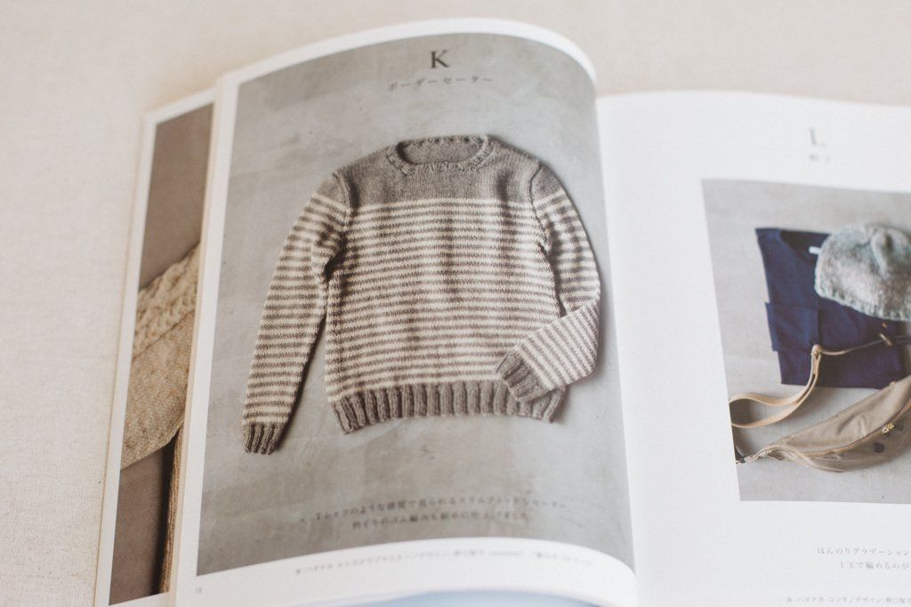How to read japanese knitting patterns knitting patterns