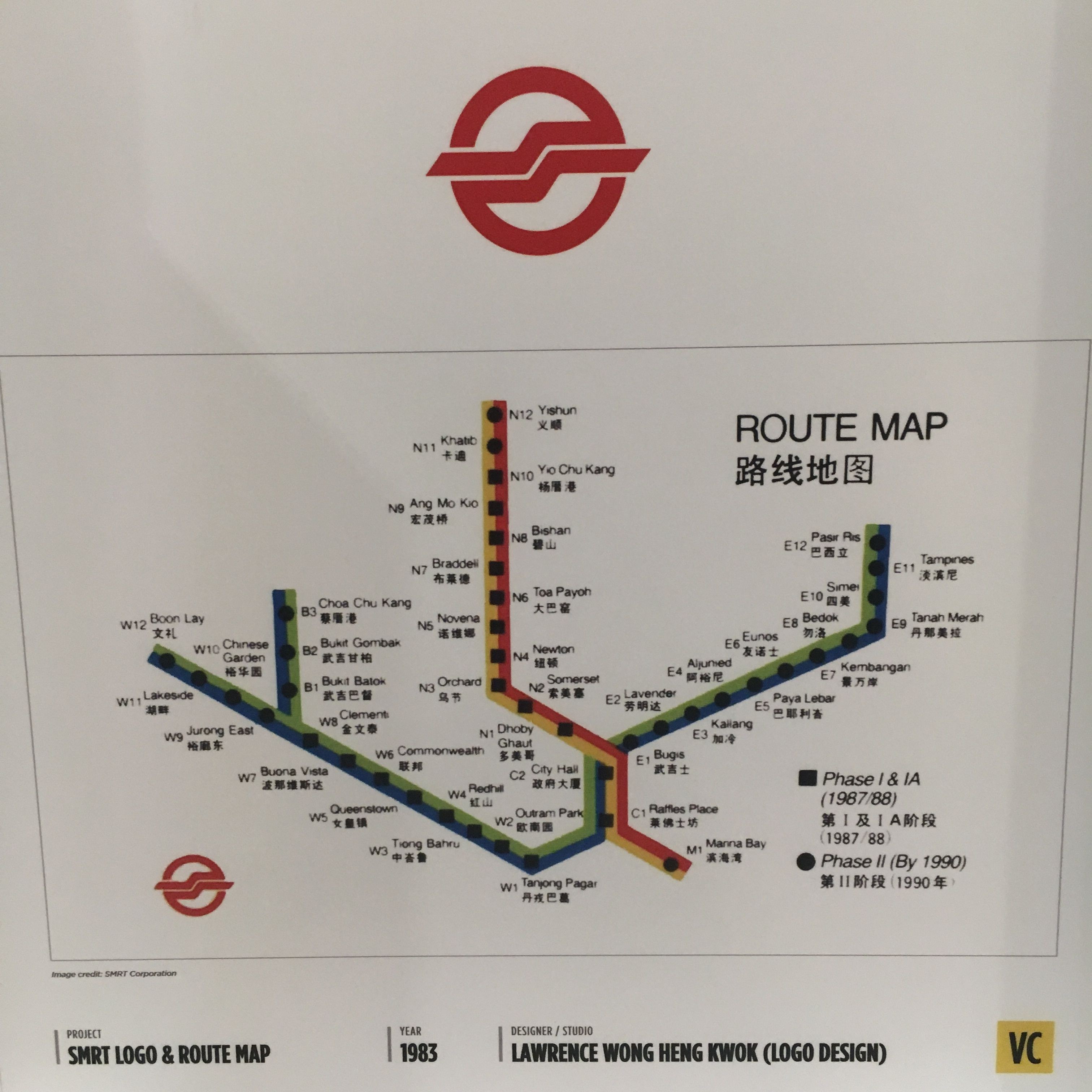 This Is Significant In Singapores Design History Because This Is - Singapore map 1990