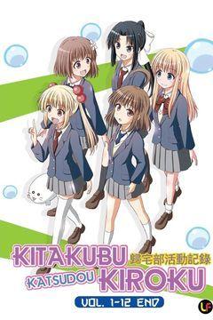 Kitakubu Katsudou Kiroku - Trọn Bộ