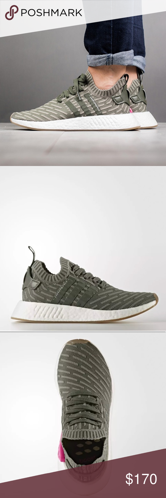 929eddc5eccd2 NMD R2 Japan Primeknit Sneakers BY9953 NMD R2 PRIMEKNIT SHOES THE  FORWARD-THINKING AESTHETIC OF THE
