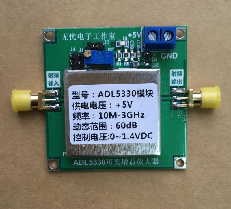 ADL5330 Module VGA 1MHz-3GHz Broadband Gain Power Control RF