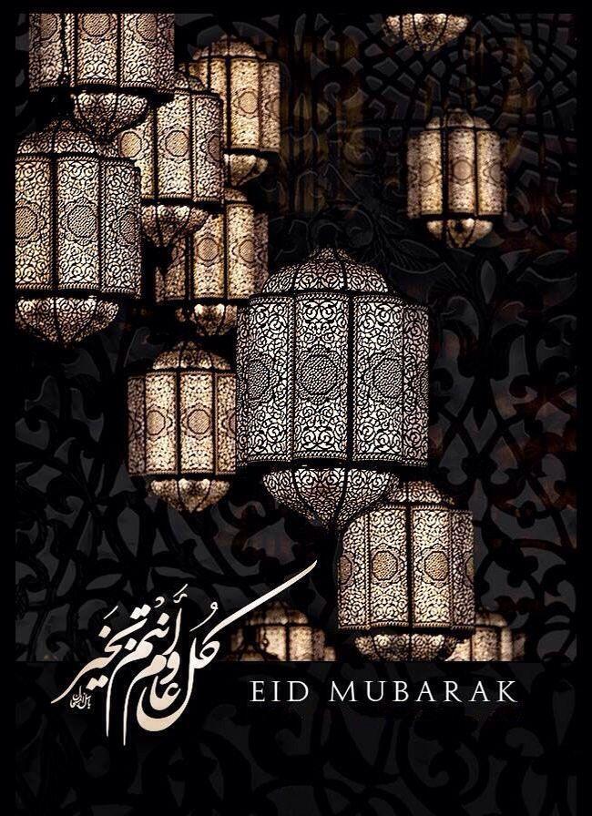 essay islamic festival