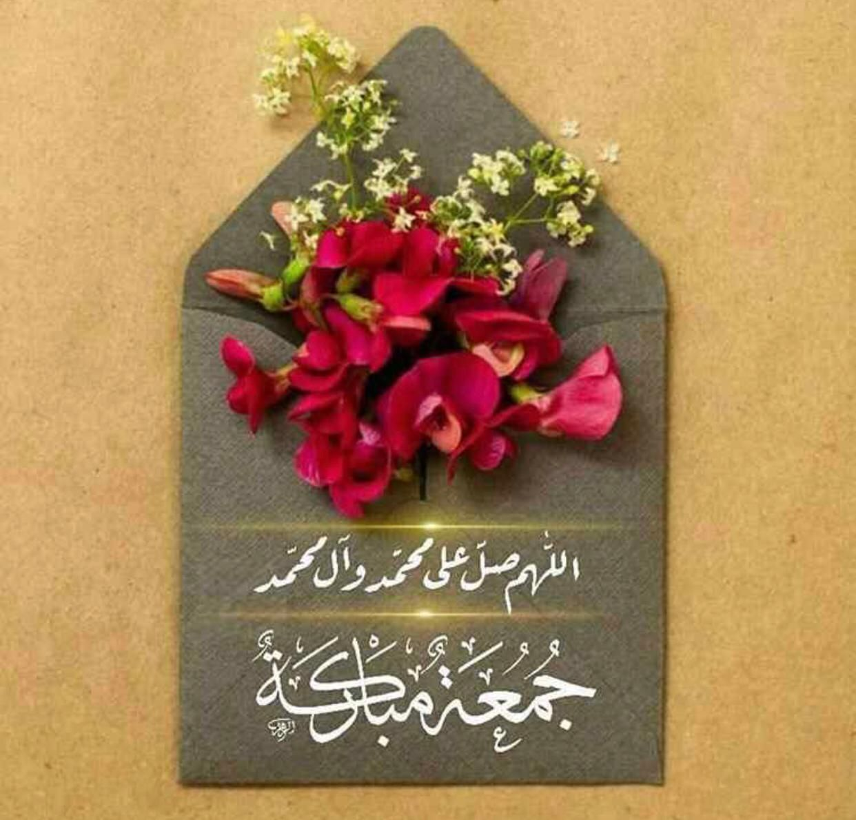 اللهم صل وسلم على سيدنا محمد Inspirational Quotes Wall Art Jumma Mubarak Images Jumma Mubarak Images Download