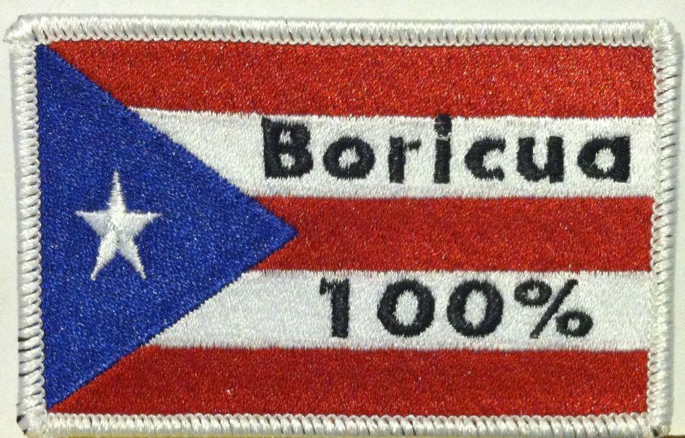 Red Boricua T-Shirt BOR