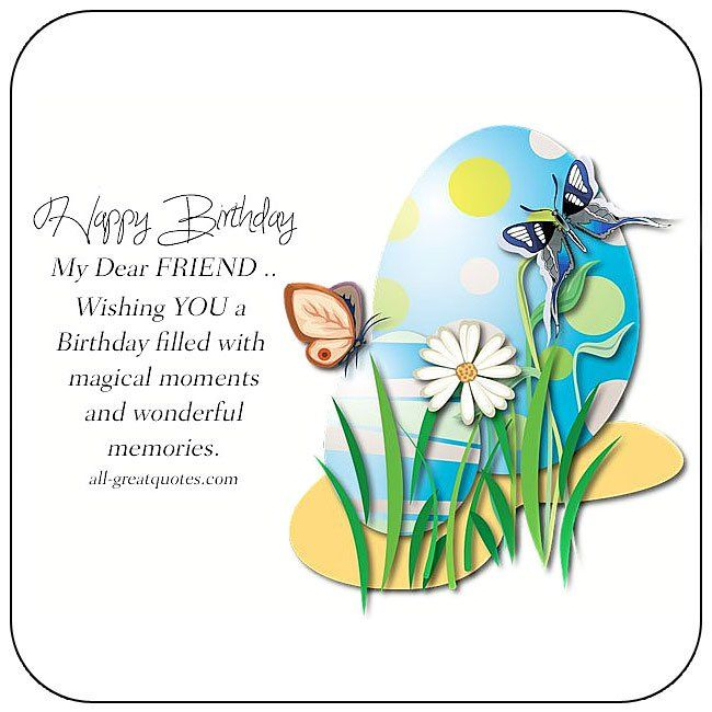 Free Birthday Cards For Friends Happy Card