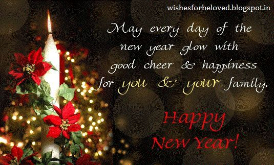 happy new year wishes quotes messages greetings sms msgs