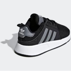 Photo of X_plr Schuh adidas