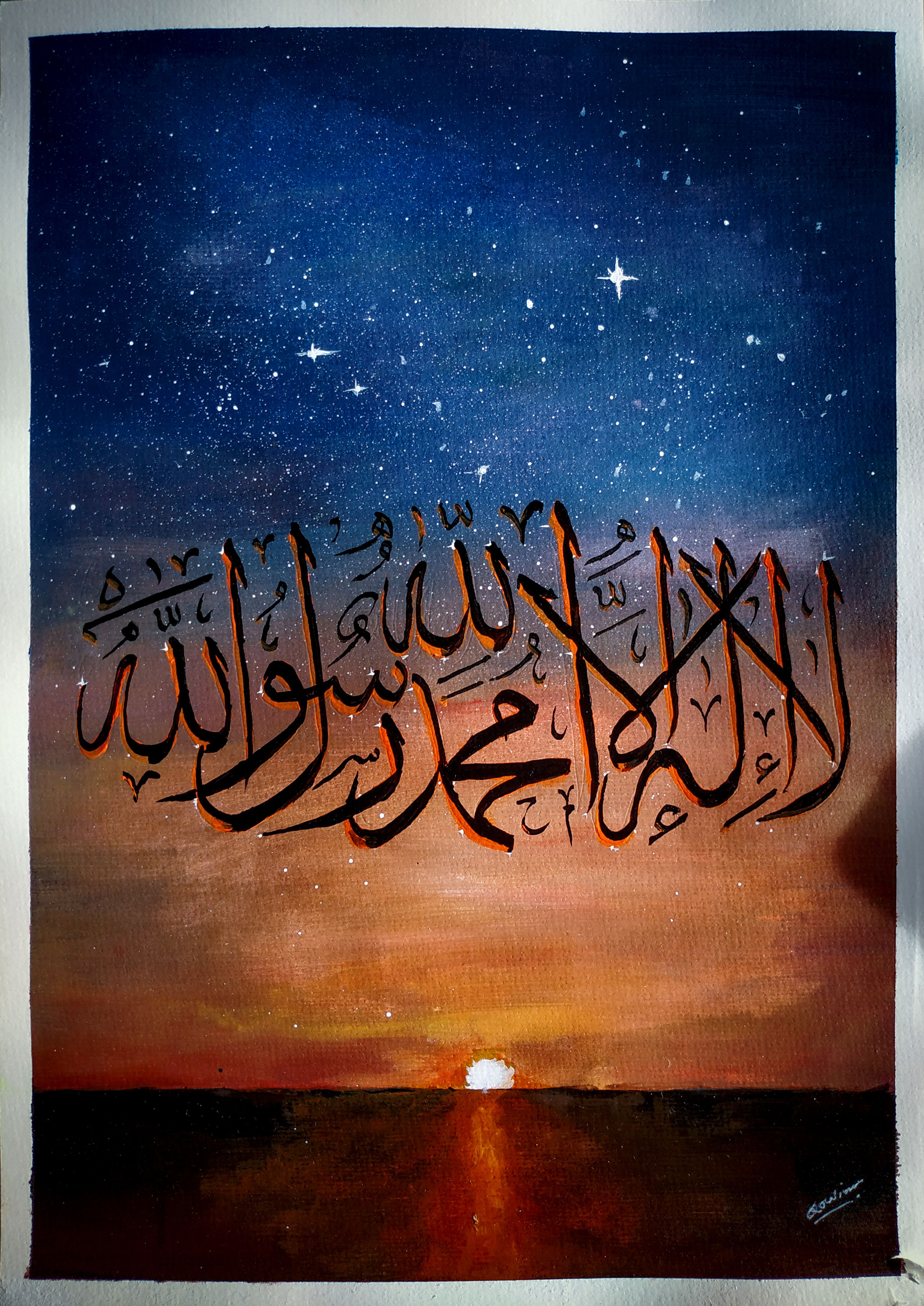 Islamic Calligraphy La Ilaha Illallah Islamic Art Calligraphy Islamic Art Islamic Calligraphy