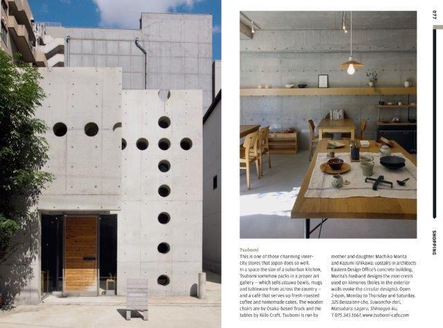 """Résultat de recherche d'images pour """"wallpaper city guide kyoto"""""""