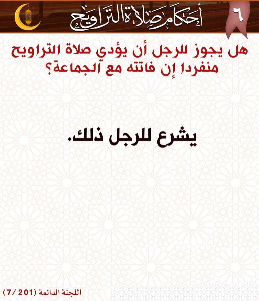 Ramadan Kareem Background Masjid Clipart Ramadan Muslim Png And Vector With Transparent Background For Free Download Ramadan Background Ramadan Kareem Ramadan
