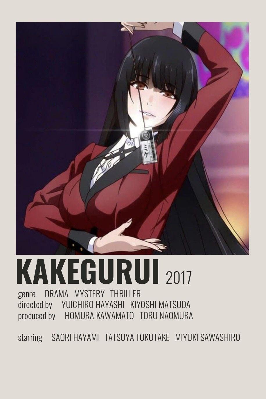 Kakegurui Poster by Cindy in 2020 Film posters