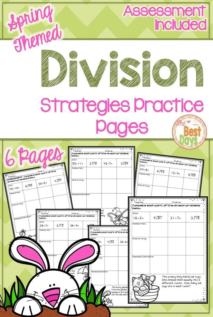 3rd Grade Division Worksheets Spring Themed Practice Pages Word