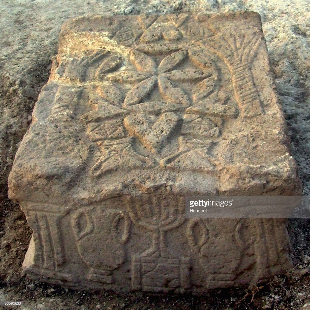 Recent archaeological finds in the holy land north