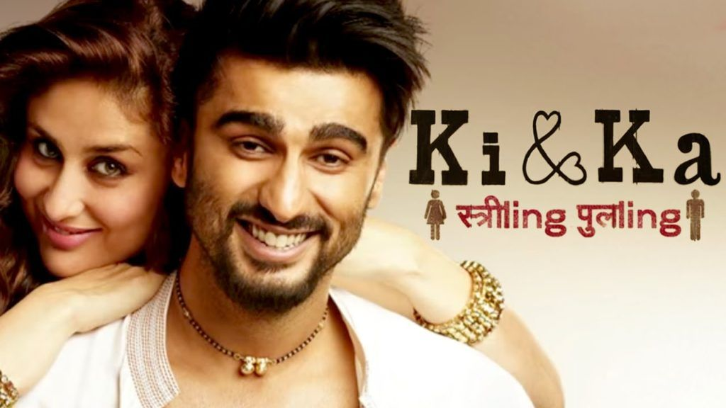 A Must Watch Coming To Your Tv Screens On October At Arjun Kapoor Kareena Kapoor