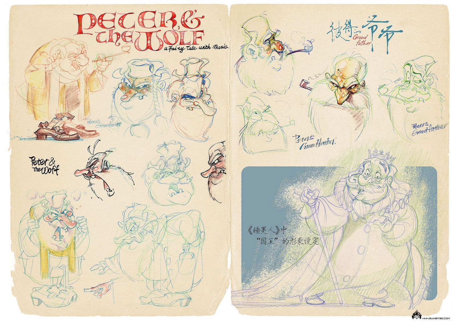 """Character Design of """"The Peter and the Wolf"""" for"""