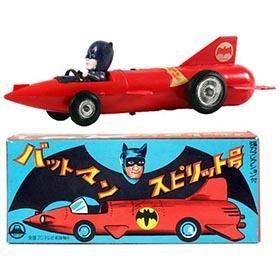 c.1966 Mt. Fuji Co., Batman Rocket Car in Original Box