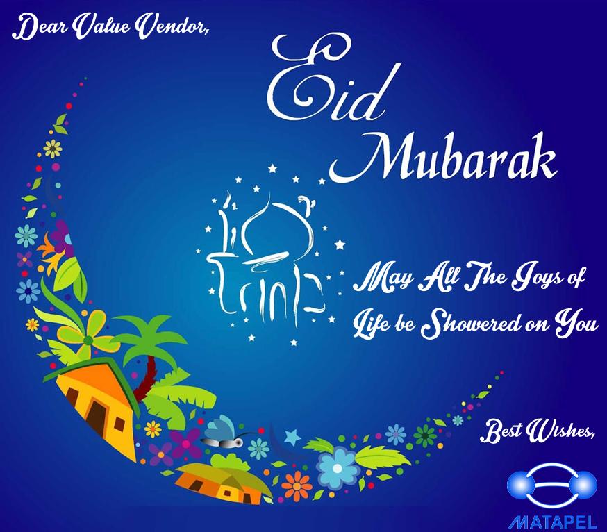 eidul fitr greeting card  draft  2  eid al adha