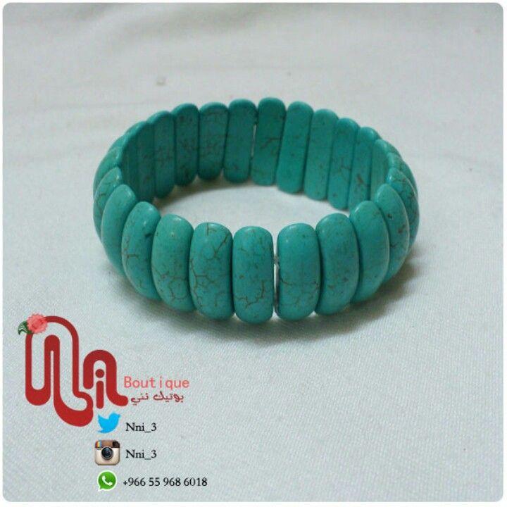 اسورة يد حجر خام فيروزي اللون السعر 10 Sr Bracelets Turquoise Turquoise Bracelet