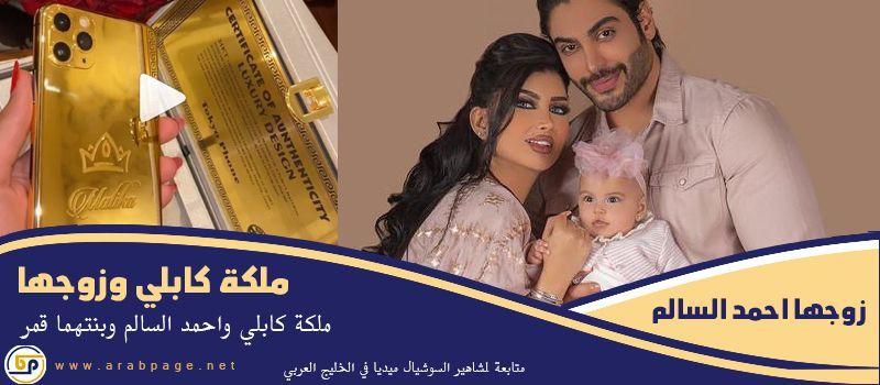 ملكة كابلي ويكيبيديا سناب انستقرام وزوجها Malika Kabli Movie Posters Movies Poster