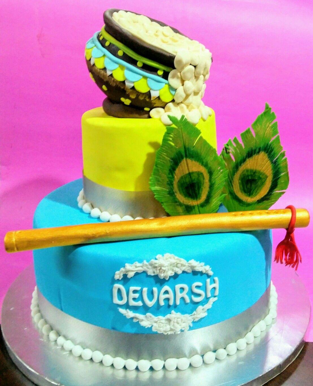 Bal Krishna Baby Shower Cake Indian Baby Shower Cake Designs