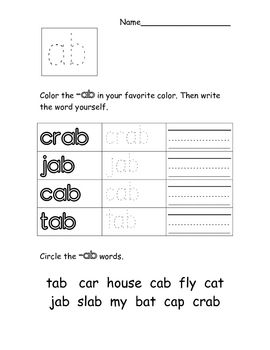 Worksheets to accompany word family lessons.-ab-ad-ag-am-an-ap-ar ...