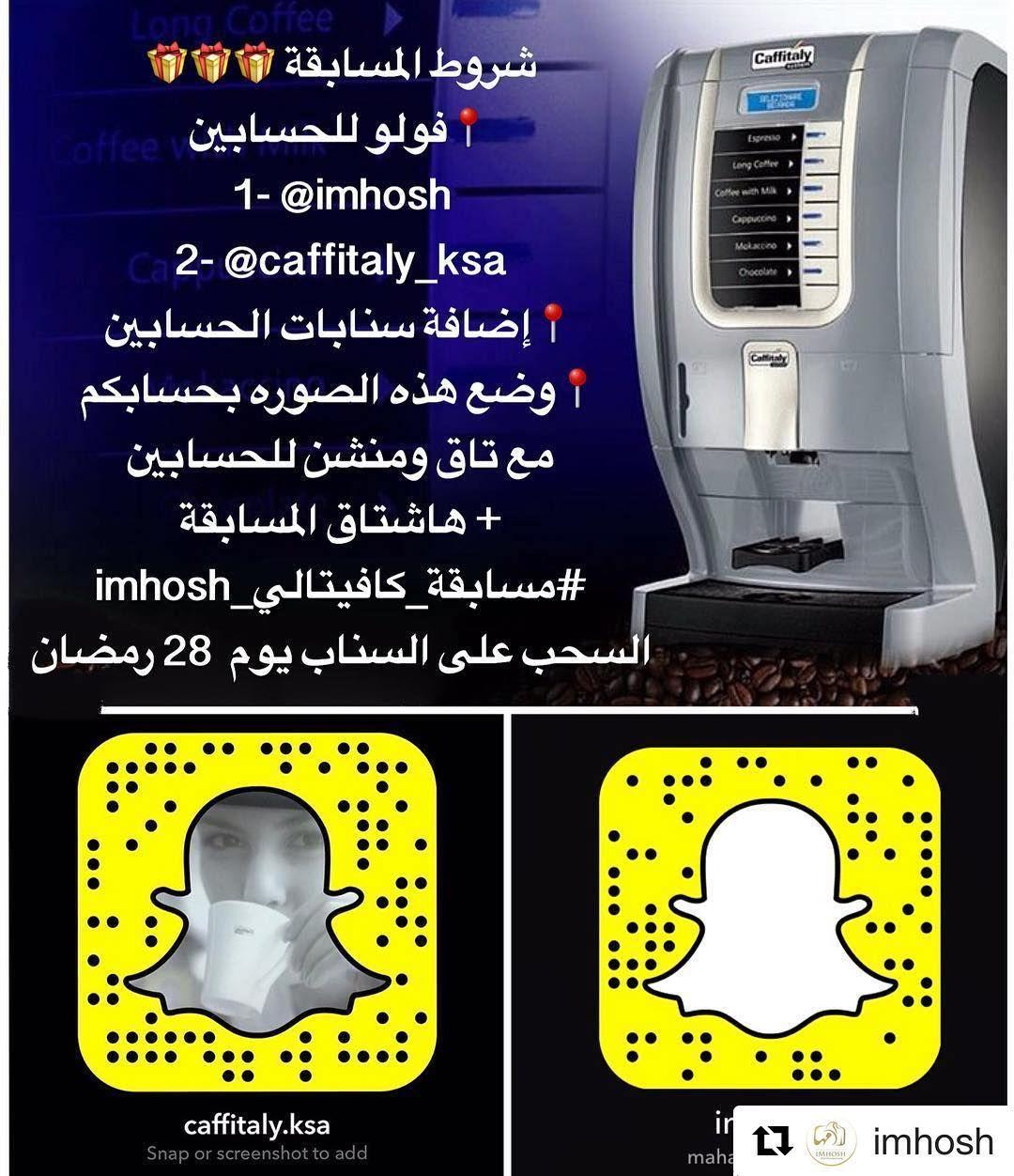 Instagram Photo By كــافـيـتـالــي Jun 26 2016 At 3 44am Utc Instagram Posts Pay Phone Instagram