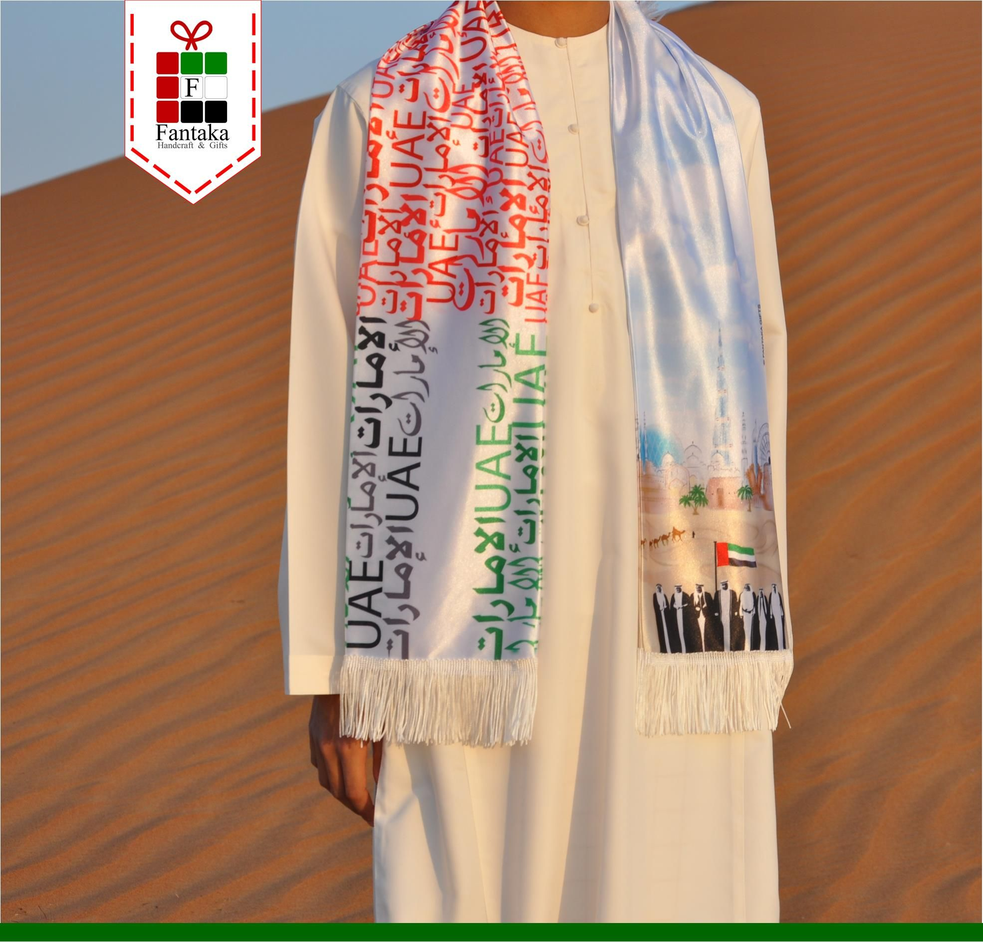 The Amazing And Unique Uae National Day Scarf Designed By