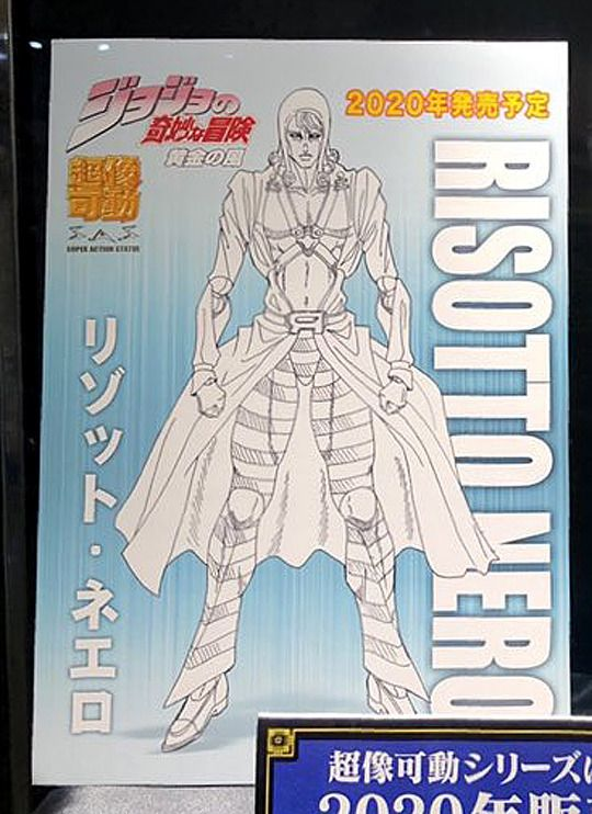 Highdio: Risotto Nero and Will A. Zeppeli Super Action Statue announcements at WonFes. - #jojo #merch #rb