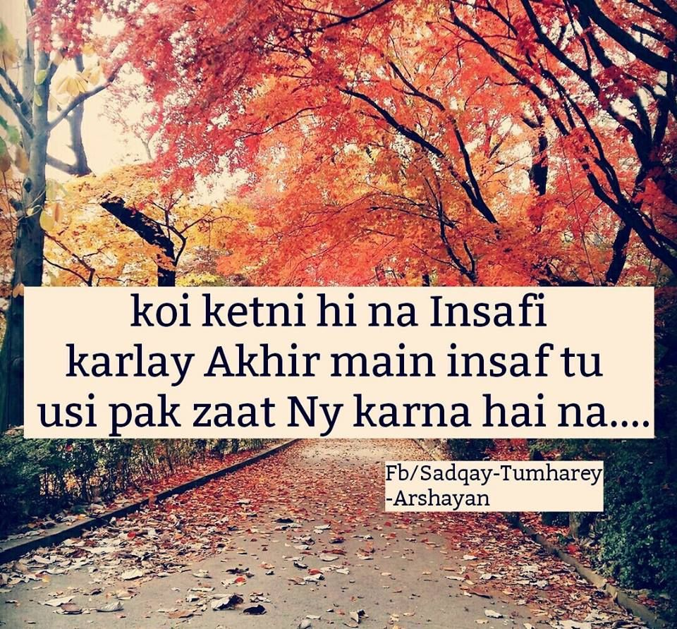 Urdu Quotes, Religious Quotes, Today