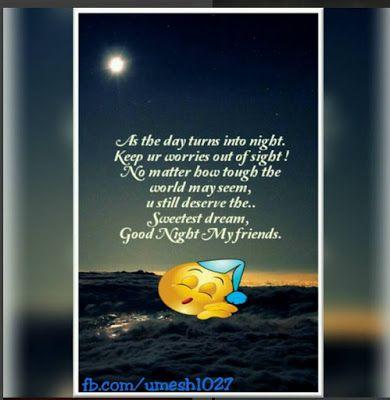 Make Life Beautiful: Good Night Thought
