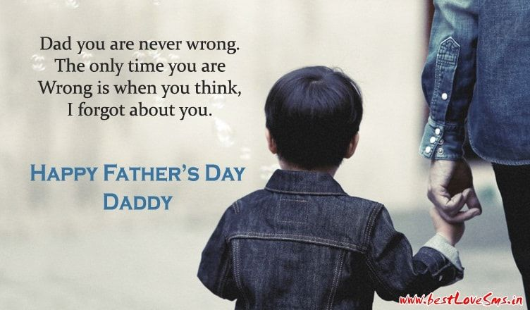 Pin by happy fathers on happy fathers day 2017 images pinterest happy fathers day messages father is the real hero in every child life m4hsunfo Image collections