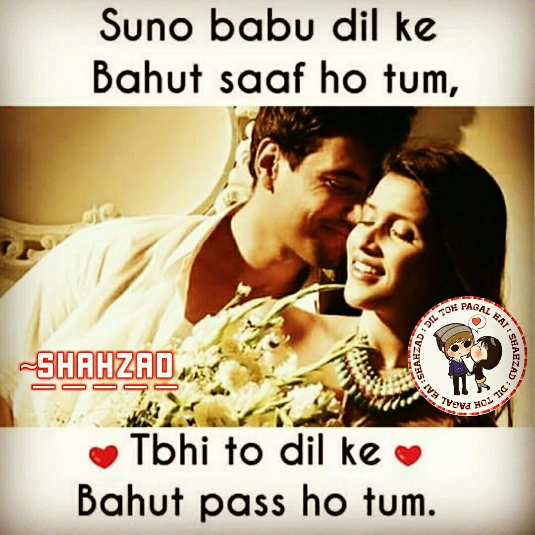 From Best Friends To Lovers Quotes Google Search Words