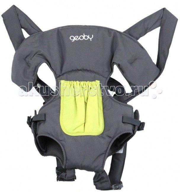 Рюкзак-кенгуру Geoby 05BD02