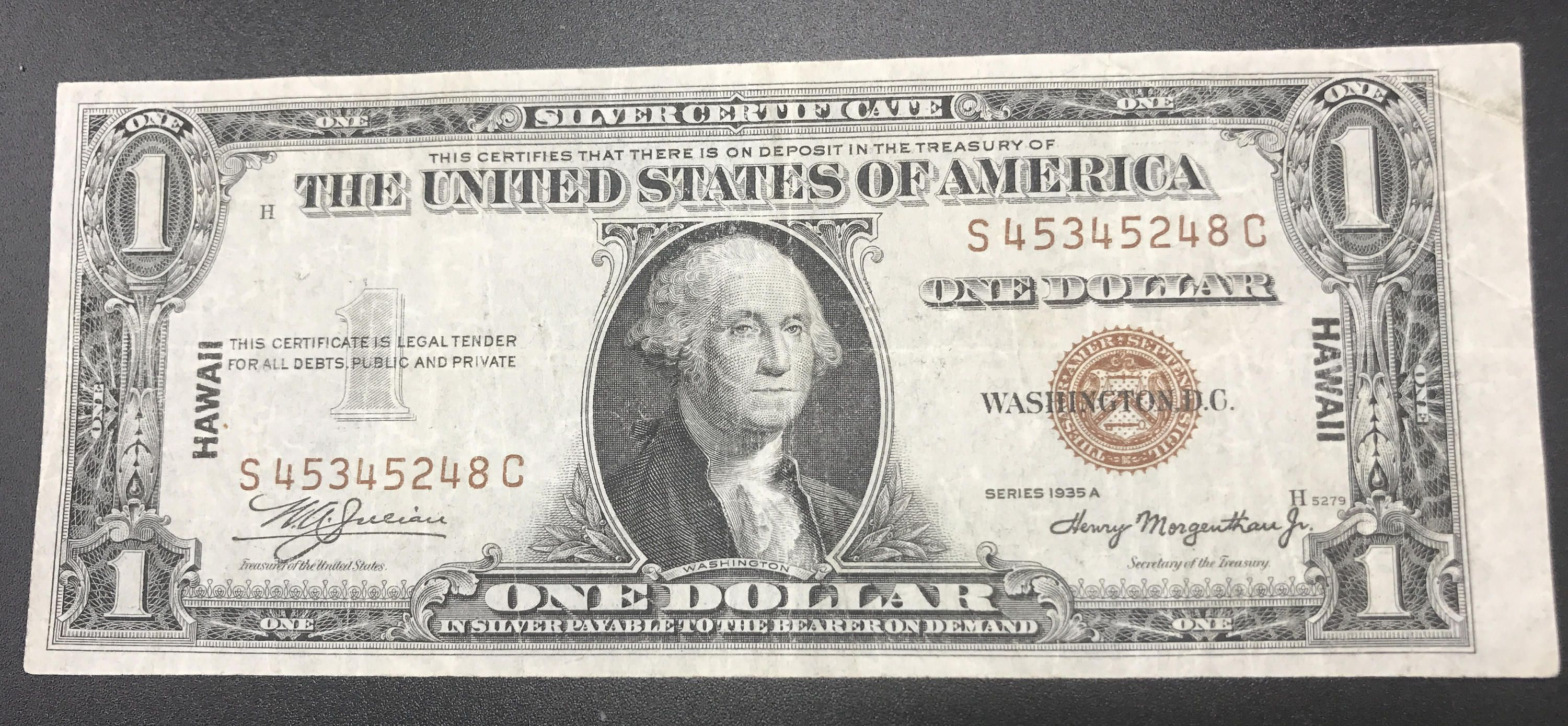 Silver Certificate One Dollar 1935 A Hawaii Wwii Emergency U S