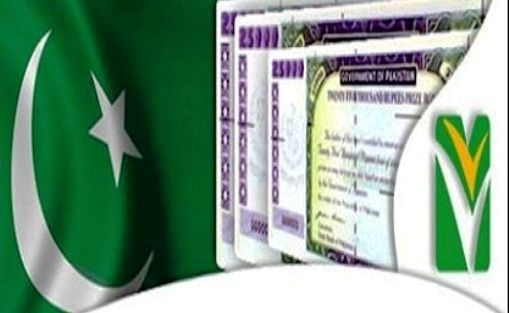 Rupee 750 Prize Bond Draw Result List 16 January 2017 Held At Faisalabad City