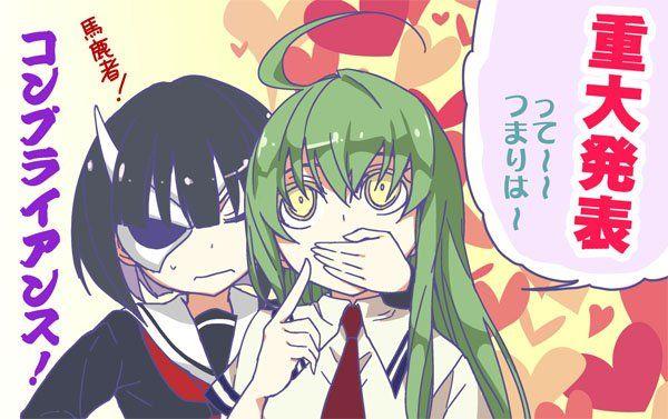 Un anuncio importante para el Manga Busou Shoujo Machiavellianism en Junio.