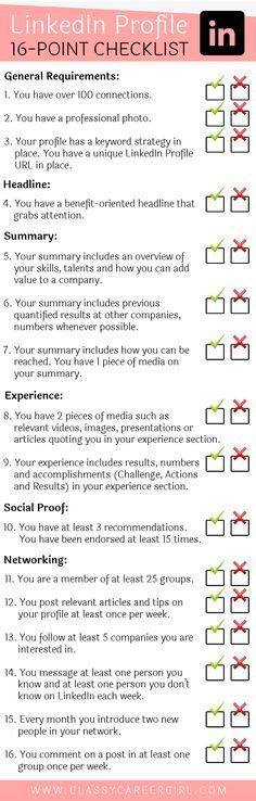 A Practical Guide To Linkedin Profile Success Classy Career Girl Job Interview Tips Career Job Hunting