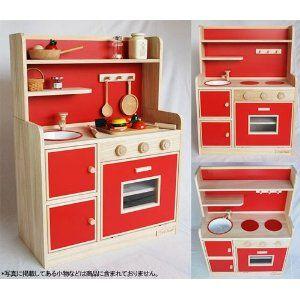 Kids Kitchen Toys Fun Gadgets From Amazon Japan Kid Stuff Pinterest Toy Diy Shop Mini