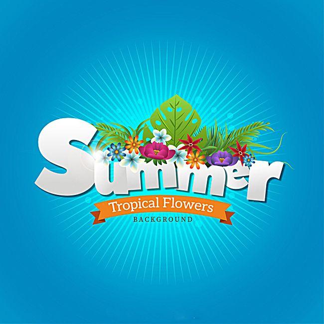 blue,summer,green,Fresh and cool,bluesummer vectors summer poster - fresh invitation banner vector