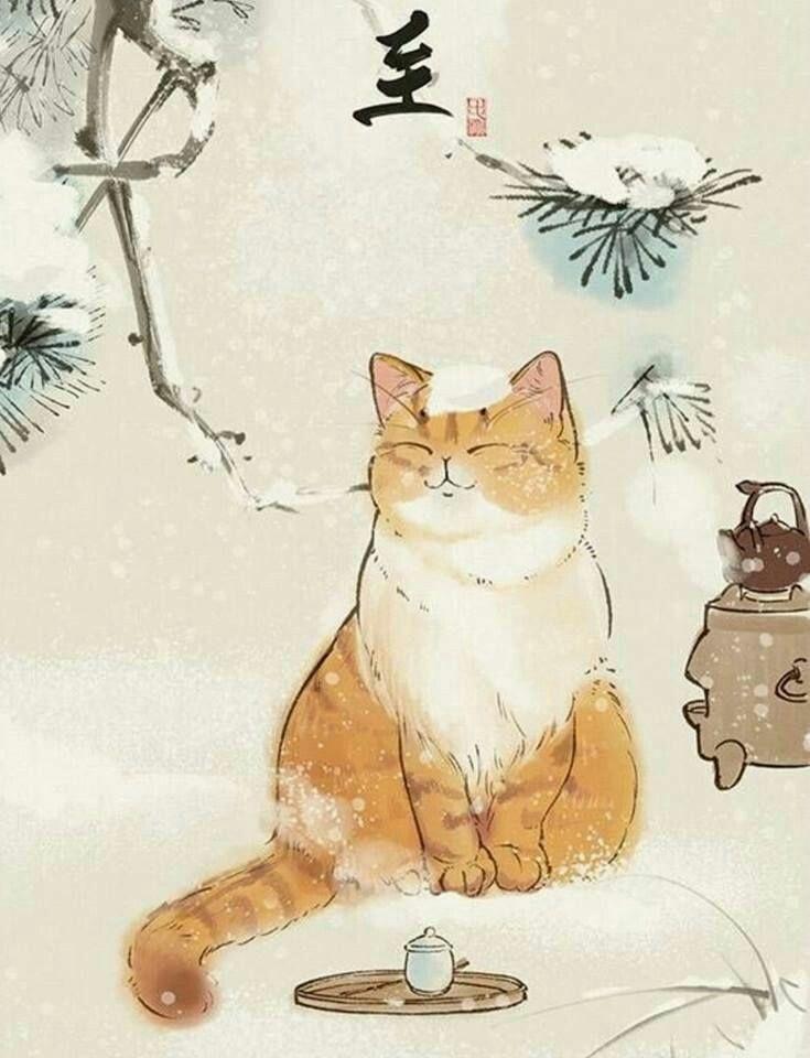 Pin By Cecile Toury On Koshachij Art Cats Illustration Cat Illustration Animal Art
