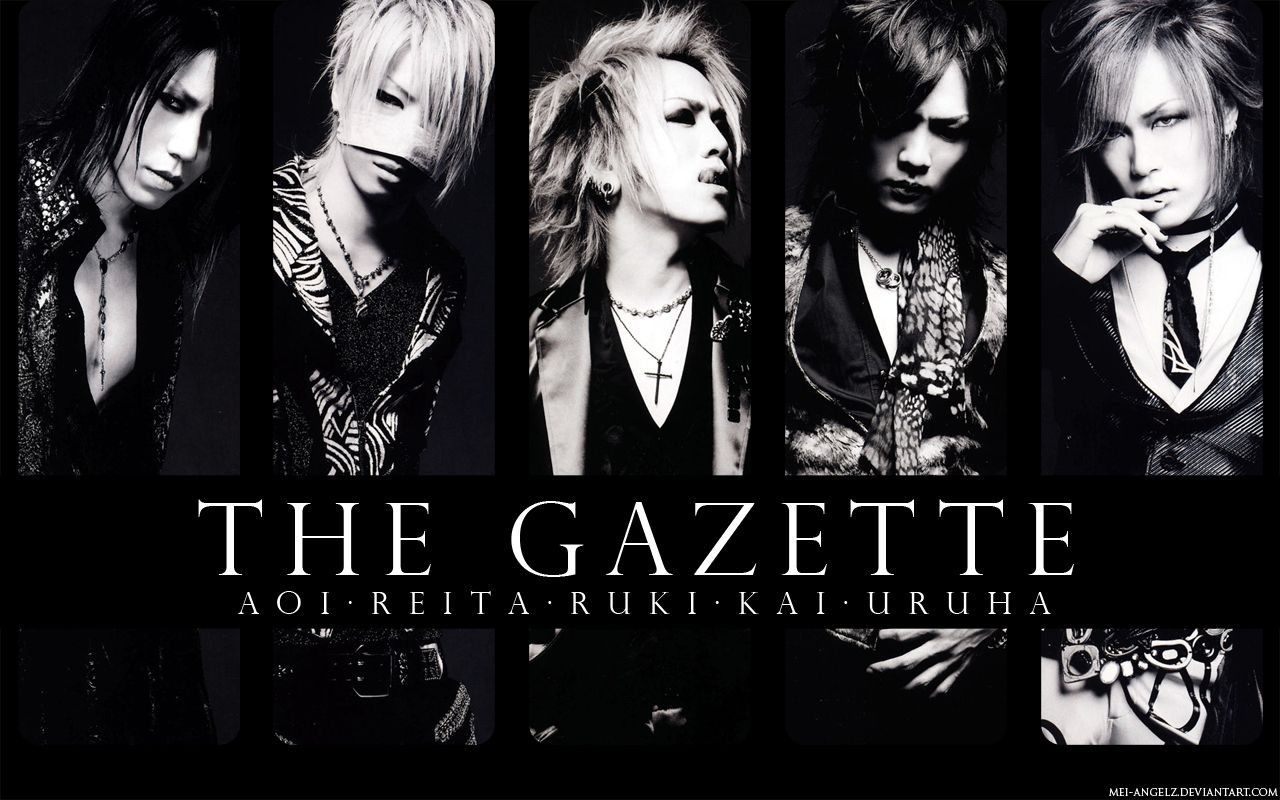Banner The gazette
