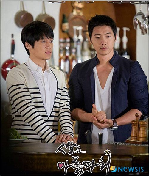Yang Tae-sub Kyung Su (Life is beautiful series) Play by ...
