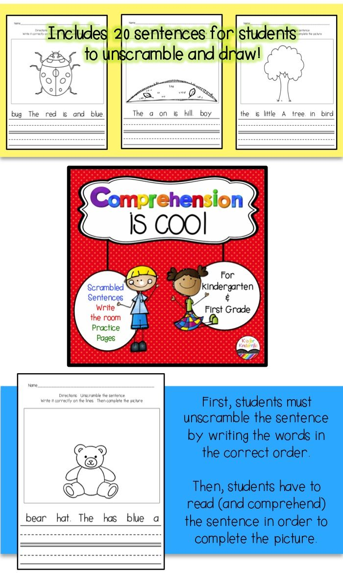 Reading Comprehension | Kind