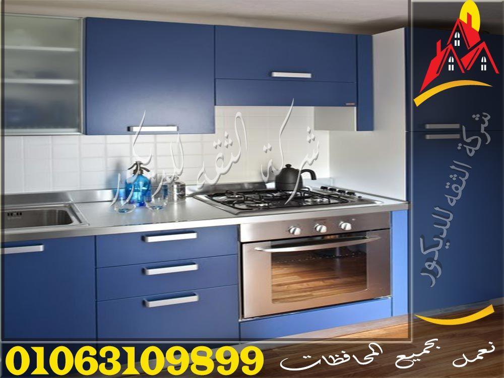 تصميمات مطابخ اكريليك حديثة Home Decor Kitchen Cabinets Decor