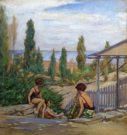 Lydia Purdy Hess Lowry American, 1866 - 1936
