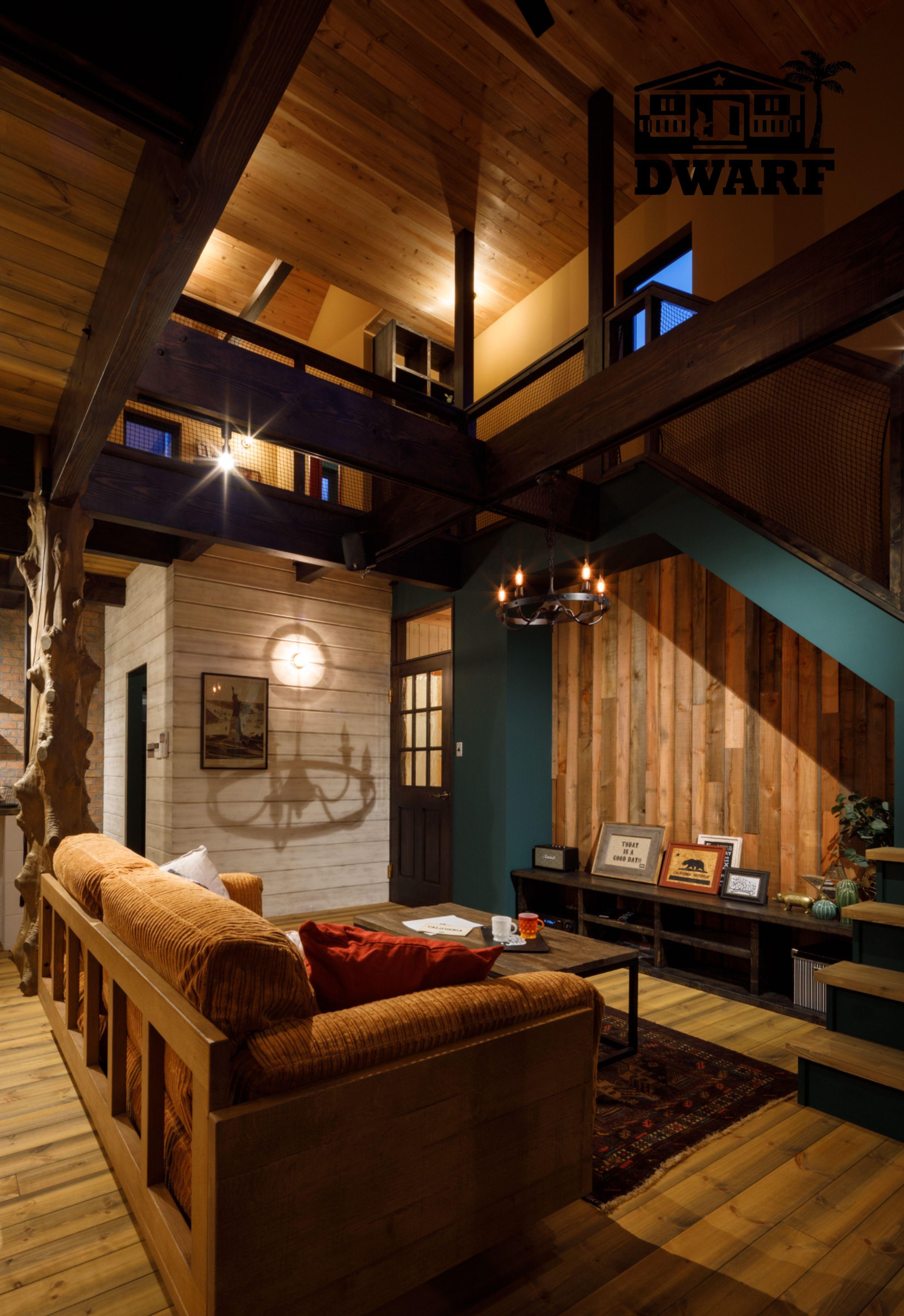 どこか懐かしい雰囲気を感じるインテリア ハウスデザイン
