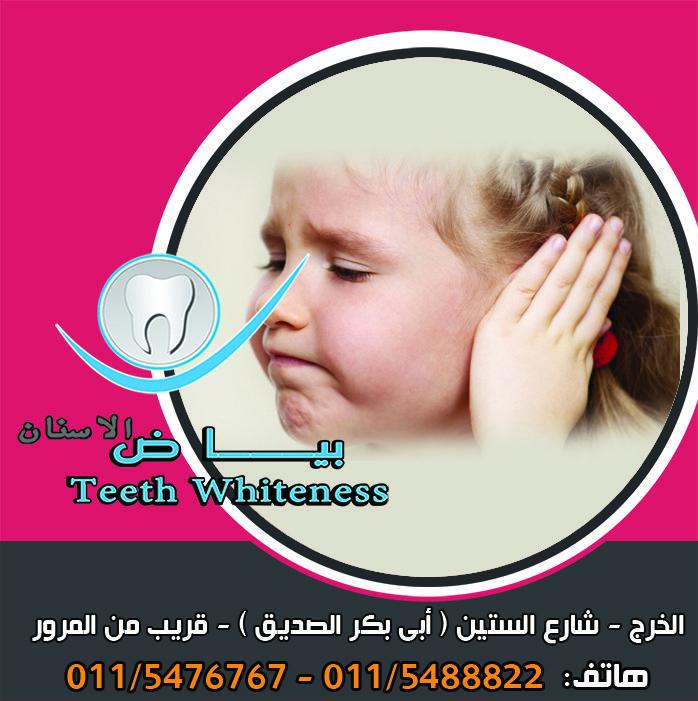 يجب على الأم التأكد من تقديم نظام صحي متوازن للطفل مع تجنب الأطعمة المحلاة والتي تحدث التصاقا بالأسنان حيث ينصح الأطباء بتقدي Movies Movie Posters Teeth