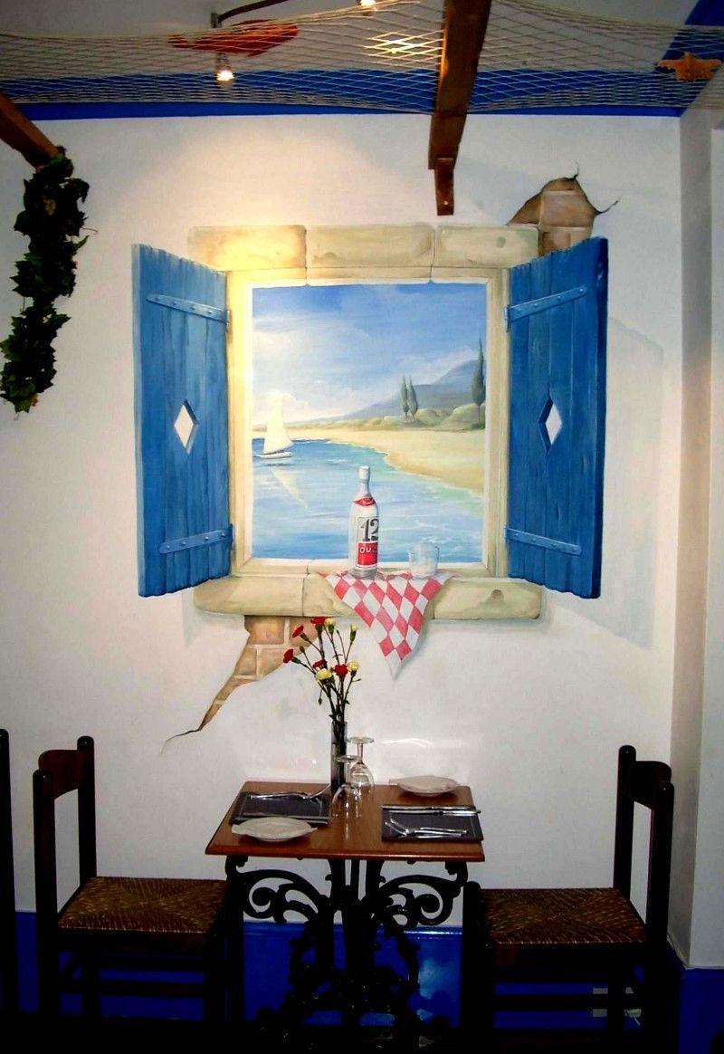 Ventana En Manolis Greek Restaurant Moonbounce Mural