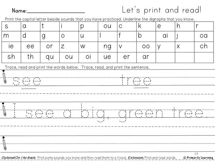 Handwriting Practice For K 1st Grade Practice 42 Letters Sounds Printing Practice Worksheets Printing Practice Handwriting Practice 1st grade printing practice worksheets