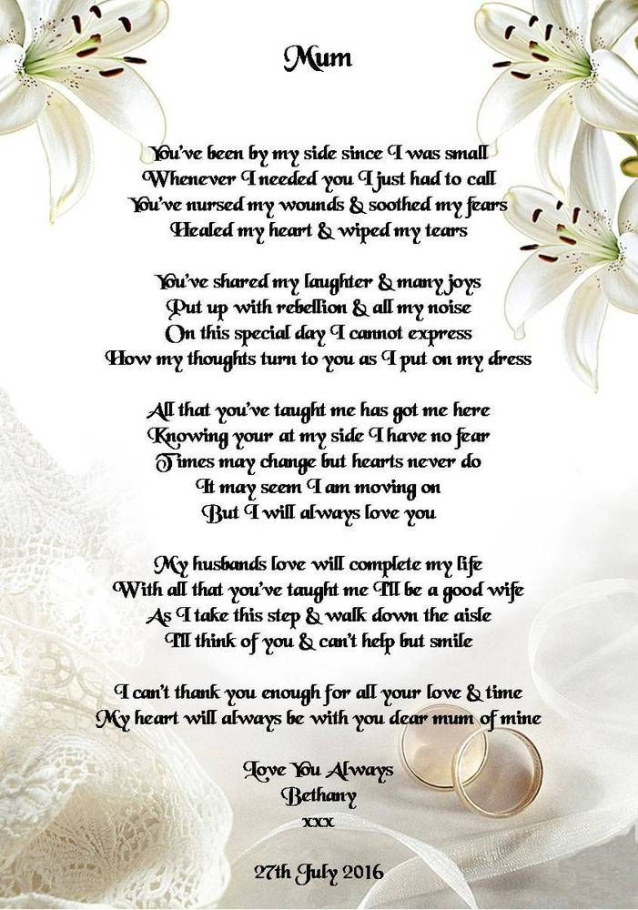 Wedding Day Thank You Gift, Mother Of The Bride Poem A5